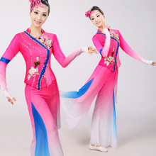 Classical Umbrella Dance Fan Dance Yangge Dance Performance New National Stage Costume Square Dance Suit