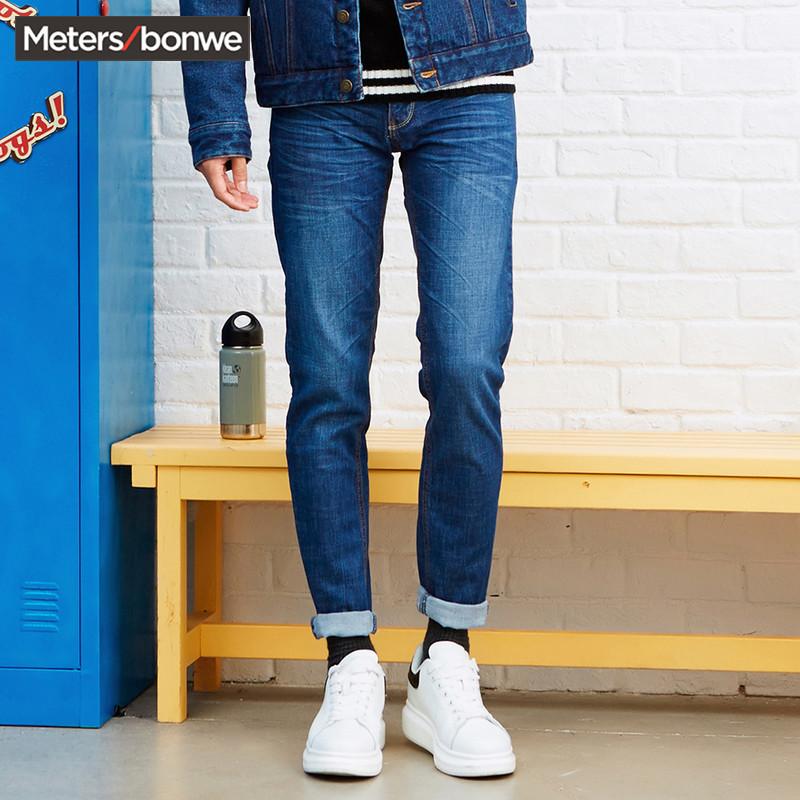 美特斯邦威牛仔褲男士 彈力修身小腳褲子中低腰長褲 學生