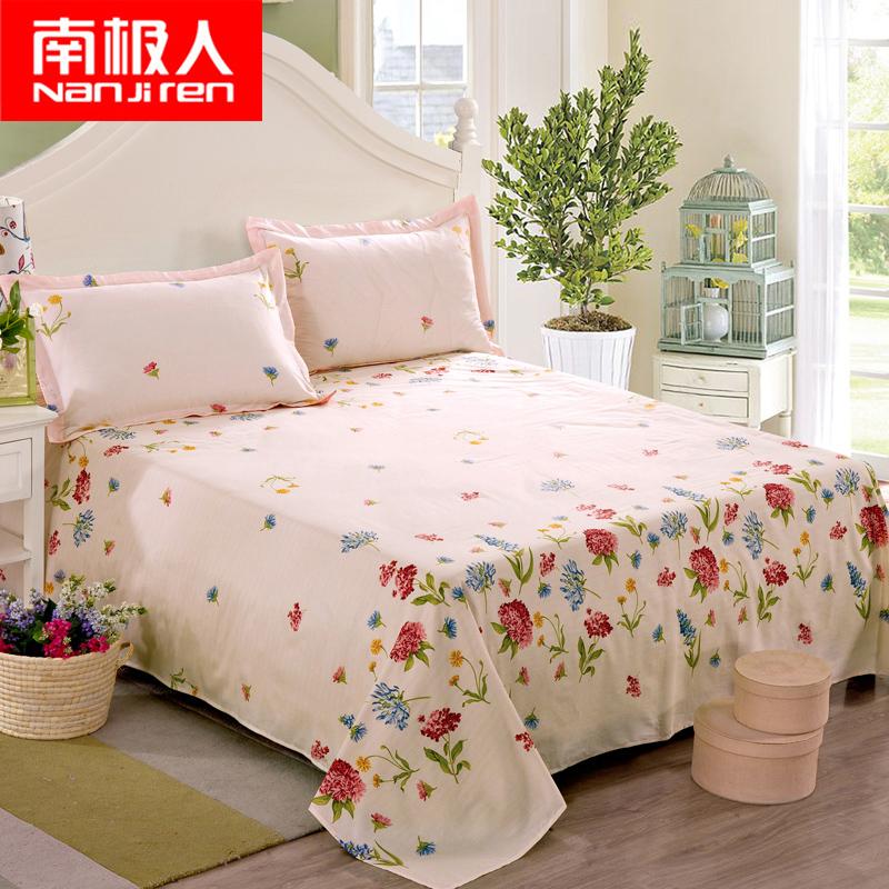 南極人床單單件純棉斜紋加厚被單全棉學生宿舍單雙人兒童床罩