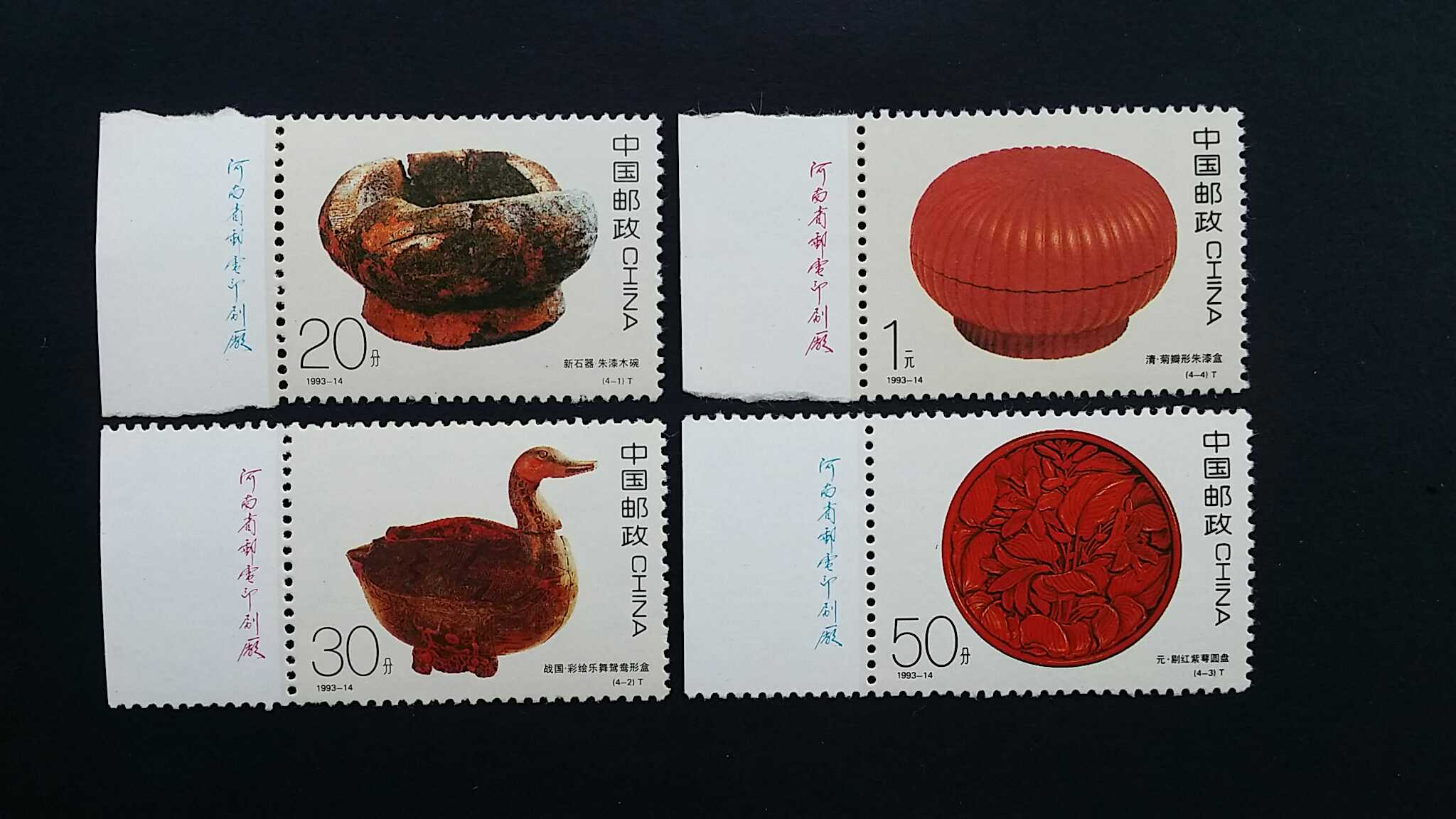 Stamps 1993 14 ancient lacquerware factory name family food stamps collection brand popular old shop