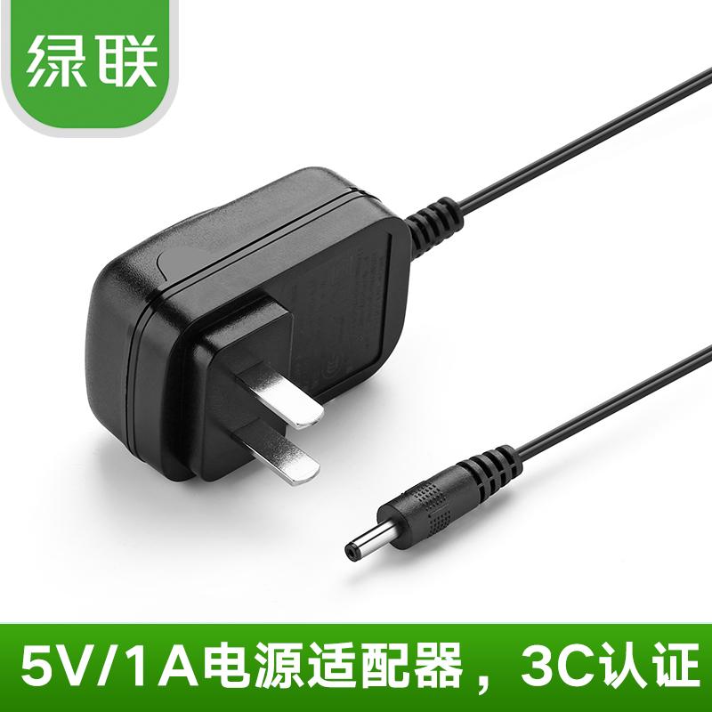 Зеленый присоединиться 30593 5V1A зарядное устройство 5V адаптер питания hdmi распределение устройство usb разбрызгиватель внешний источник питания