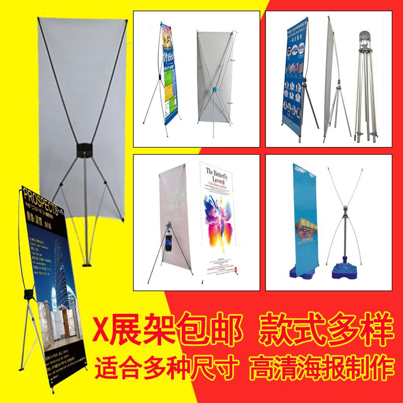 韓式X架X展架易拉寶支架60 160廣告展示掛畫海報婚慶活動迎賓畫麵