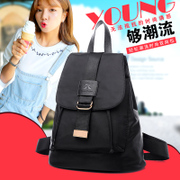 Lake of fire women's nylon shoulder bag handbag bag new Japan Korean tourism boom 2015 leisure canvas satchel