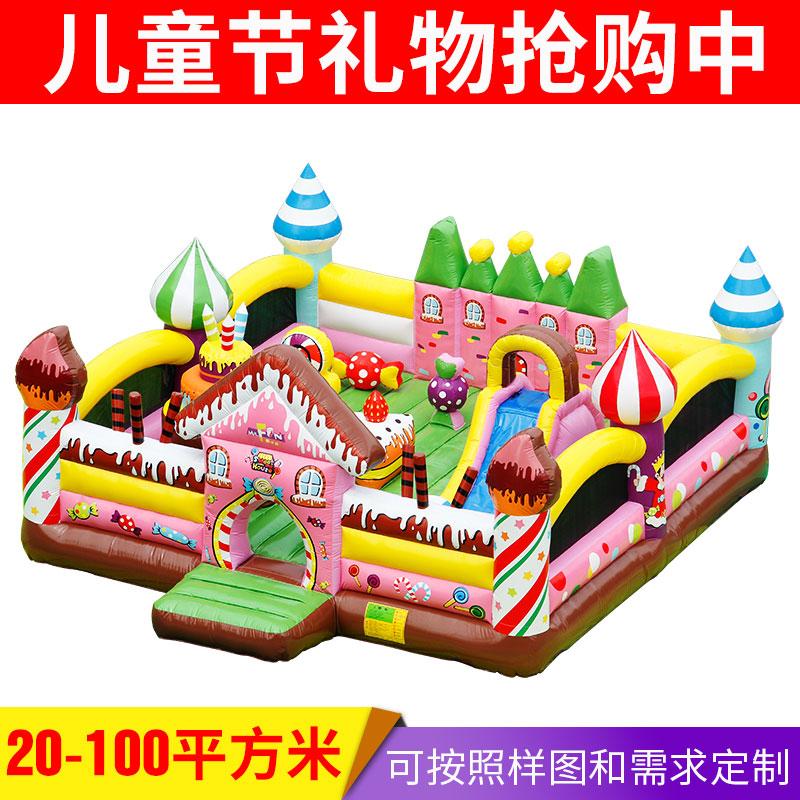 Музыка дядя ребенок замок игрушка дом газированный крупномасштабный газированный замок на открытом воздухе крупномасштабный непослушный форт ребенок рай