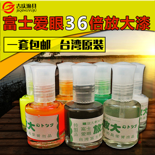 Kat gear Taiwan Fuji Eye 36x zoom waterproof fluorescent paint DIY paint genuine float Last enlarge