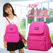 Female new nylon backpack schoolbag female Korean ladies bag Oxford leisure travel satchel