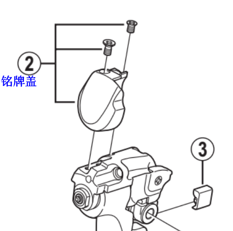 shimano公路自行车手变铭牌指甲盖5800+6800ULTEGRA手变修补件