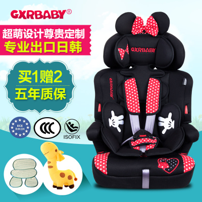 d9a46936943 GXRBABY automotive car seat isofix baby car seat 3 c 9 months to 12 years  old on JoinTaobao.com