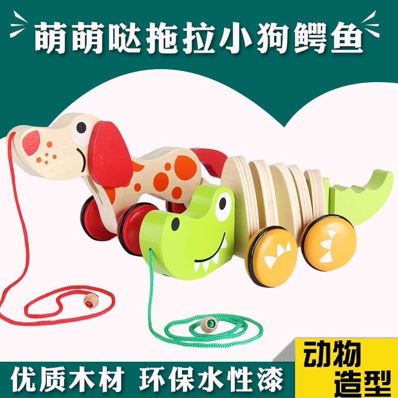 Младенец младенец торможение деревянный животное игрушка 1 детей в возрасте ползунок мультики моделирование шнурок крокодил буксировка игрушка собака
