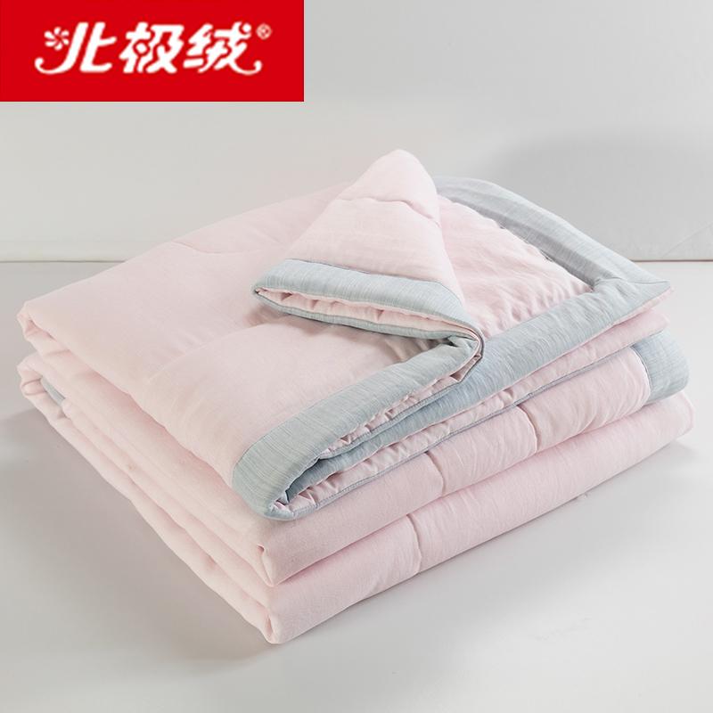 Beijirong кондиционер был прохладно летом находятся моющиеся окрашенный комната с несколькими кроватями один лето двойной находятся лето тонкие одеяло