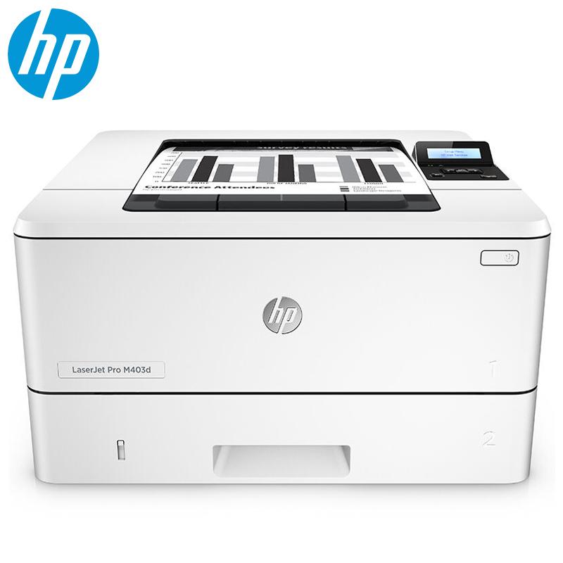 惠普/HP M403D黑白双面激光打印机打印机商用高速办公A4打印机