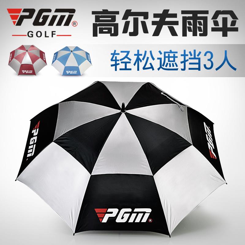 Гольф вручную / автоматическая зонт зонтик негабаритный анти тайвань ветер уровень стекло волокно молния