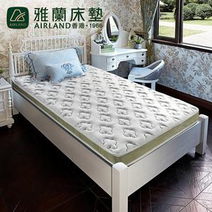 雅兰床垫深爱1200儿童弹簧床垫 护脊床垫席梦思1.2米1.5米硬