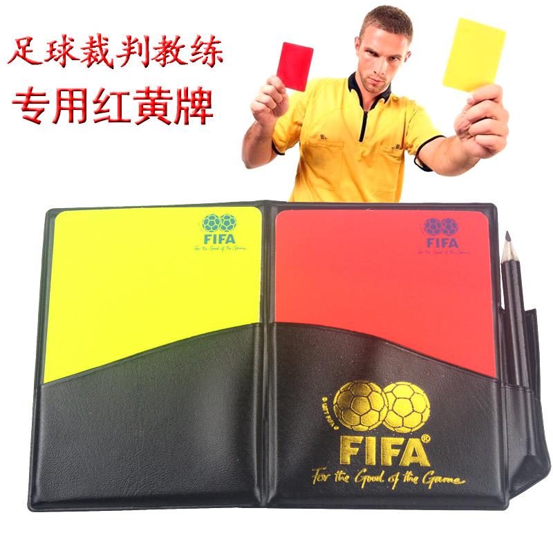 Футбол красный и желтый карты запись это красный карты желтый карты вырезать приговор инструмент кряж наборы карандаш вырезать приговор статьи
