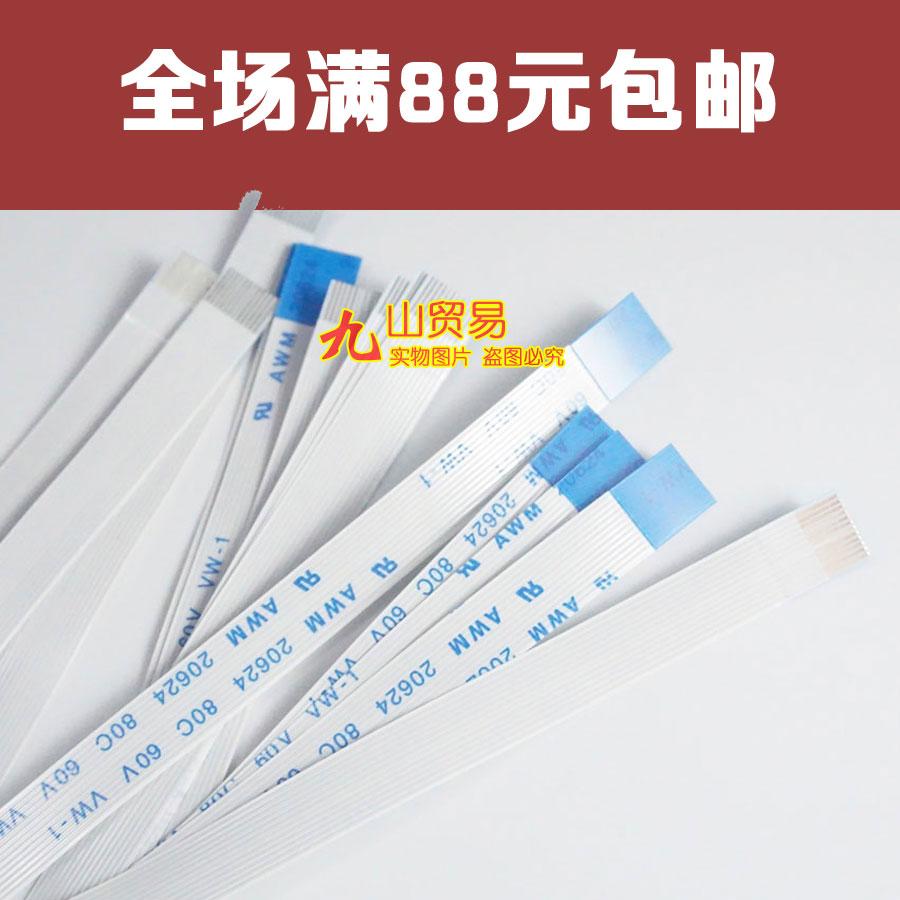 华硕 K53S A53S X54 x54h A53 X84H X53S 开关排线 开机电源排线