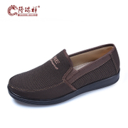 Long Ruixiang fashion men's shoes fall 2014 middle-aged father shoes old Beijing cloth shoes men's business casual shoes shoes