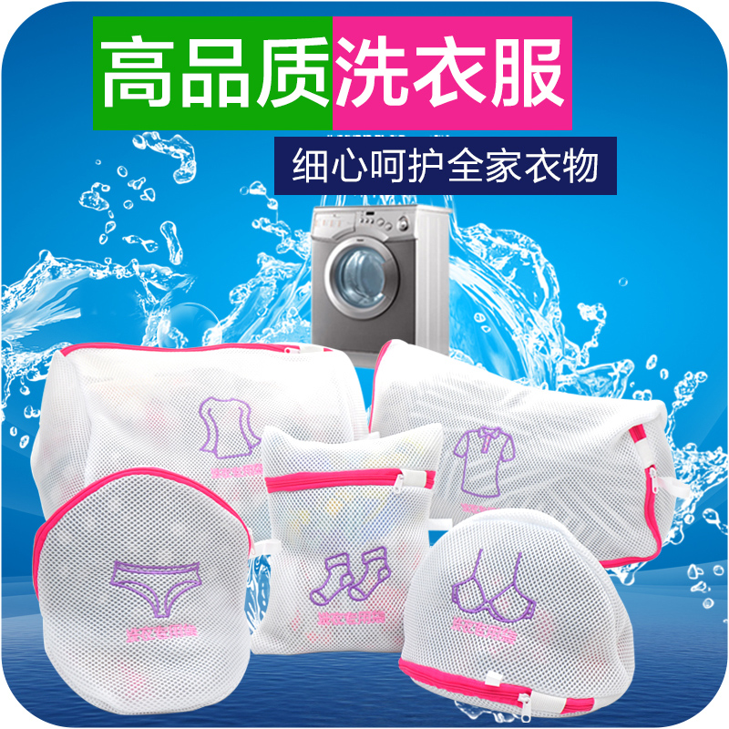 加厚双层细网洗衣袋文胸内衣物护洗袋 洗衣机网袋衣物分类清洗袋