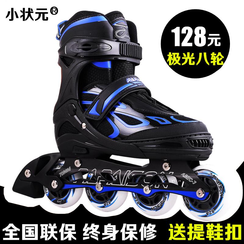 5-6-7-8-9-10-12-16-18 лет для взрослых коньки засуха коньки ребенок катание на коньках обувь установите мужской и женщины