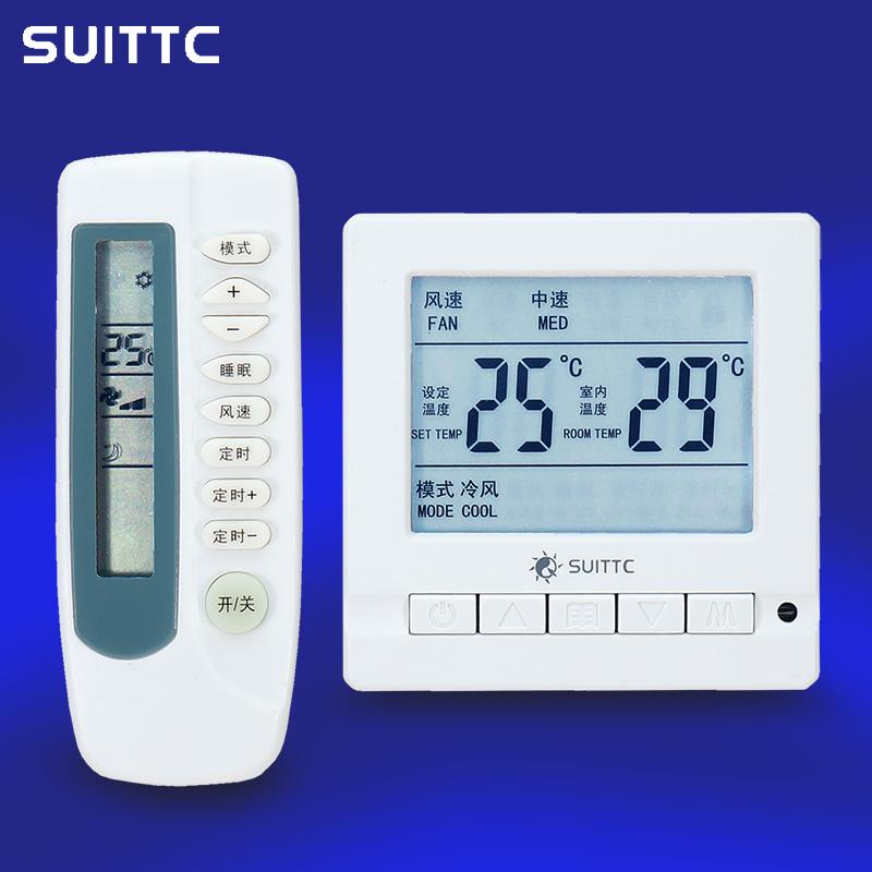 В центр кондиционер переключатель SUITTC синь источник инфракрасный дистанционное управление синхронизация переключатель вентилятор блюдо трубка термостат