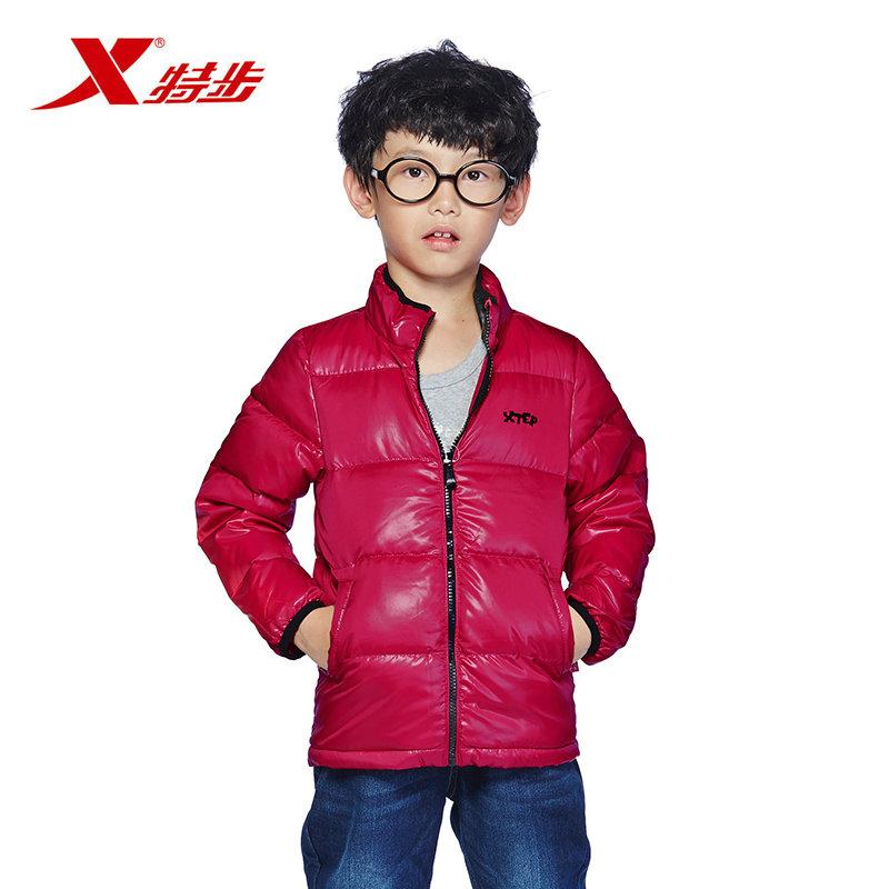 Blouson de sport Universal enfants XTEP - Ref 505215 Image 1