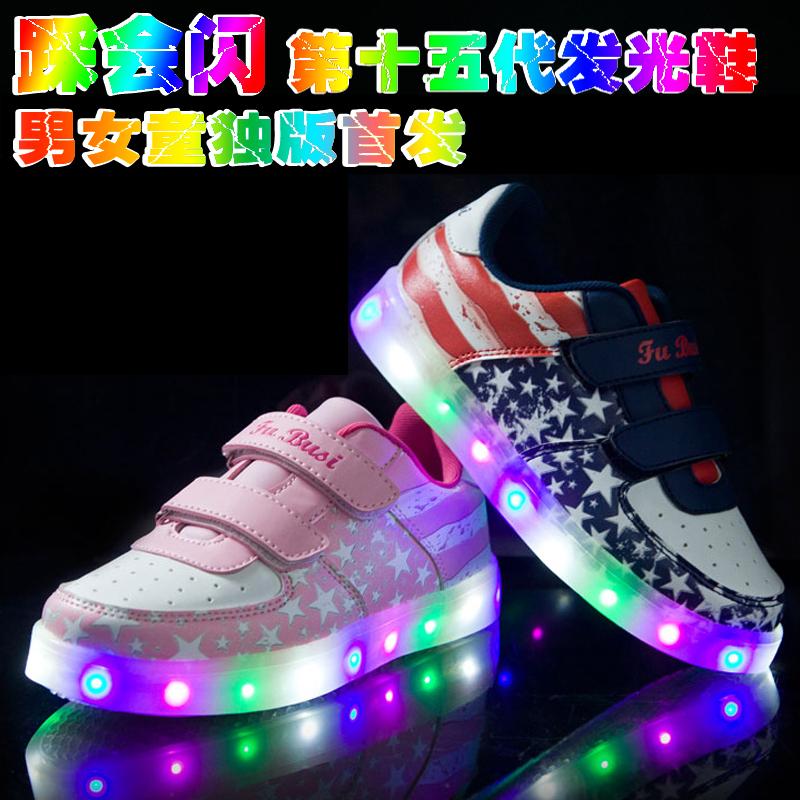 Чистка обуви Светодиодные разноцветные фонари обувь Детская мода обувь для мальчиков и девочек зимой детей светящиеся флуоресцентные обувь Обувь