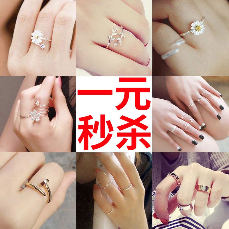 Japanese and Korean jewelry simple little finger index finger ring influx of people students sterling silver tail ring men and women couple fresh personality joint