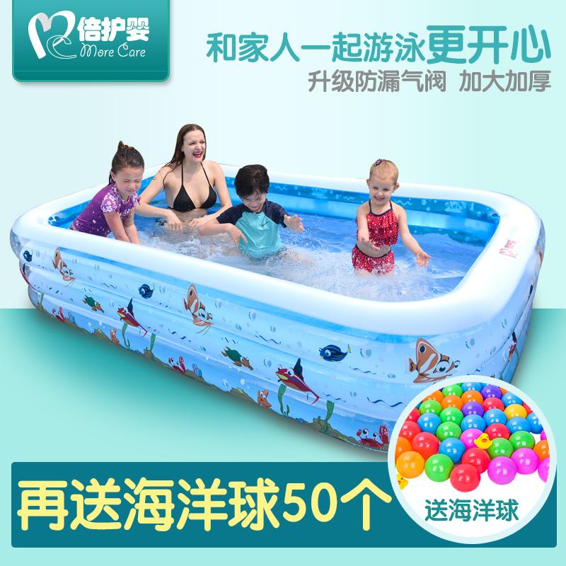Время защищать ребенок ребенок газированный плавательный бассейн семья очень большой морской мяч бассейн толстый домой большой размер для взрослых купание бассейн