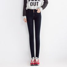 New autumn two-button high waist jeans female trousers xia han edition cultivate one's morality show thin elastic thin kind of pencil feet pants
