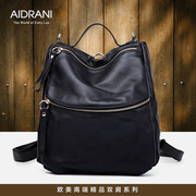 2015 new handbags School of minimalist style leather shoulder bag women bag leisure multifunctional backpacks