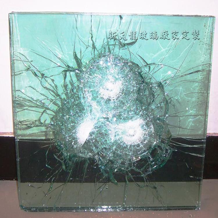 Противо бомба стекло специальный тип ремесла - солнечный свет дом стекло - банк вилла бизнес магазин безопасность стекло существует обнаружить сертификат