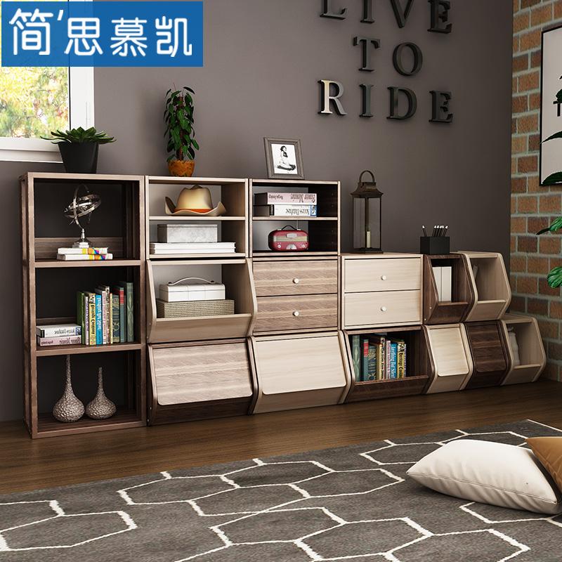 收納儲物櫃子自由 書櫃書架小格子櫃木質抽屜客廳置物架方格櫃
