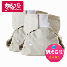 Newborn baby summer cotton breathable waterproof diaper pants baby cotton leak proof every pee BuDou summer wash
