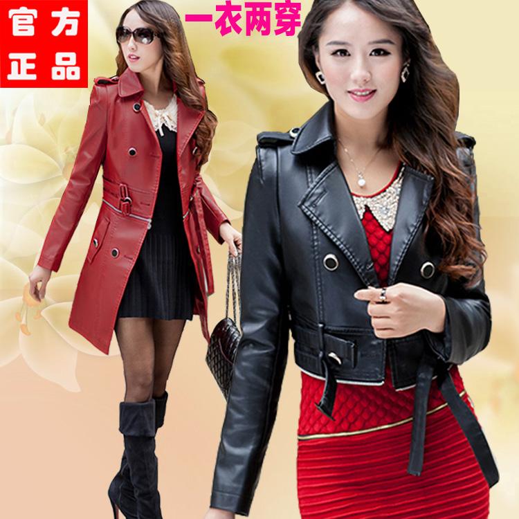 SF пакет mail два износа 2014 новый стиль моды культивировать свою мораль теплой шерсти пальто длина дамы PU кожа