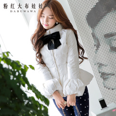 Women short down jacket pink doll winter new collar waist jacket ladies 2015 tide