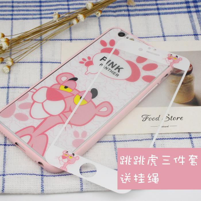 iPhone6卡通钢化膜手机彩膜套苹果6splus高清iPhone7P粉红豹壳4.7可爱跳跳虎卡通膜金属边框送挂绳