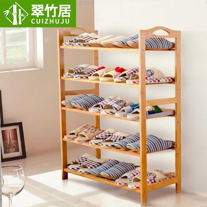簡易鞋架多層實木鞋櫃防塵楠竹小鞋架子收納架置物架 簡約