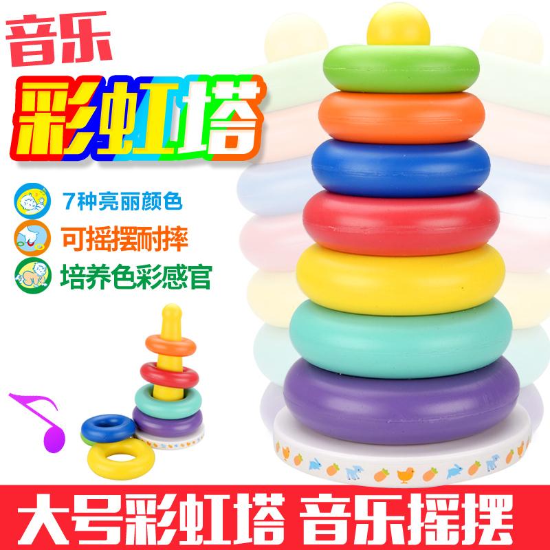 宝宝叠叠乐彩虹塔套圈玩具叠叠圈叠叠高婴儿益智玩具6-12个月早教