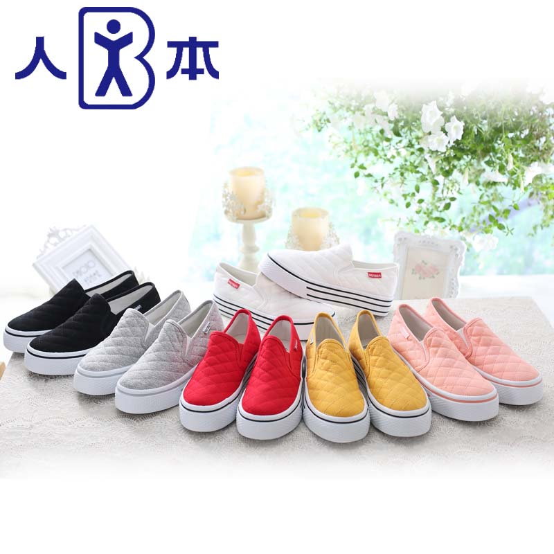 2020 new peoples canvas shoes elastic band thick bottom muffin heel pedal solid Korean version lazy shoes 3092