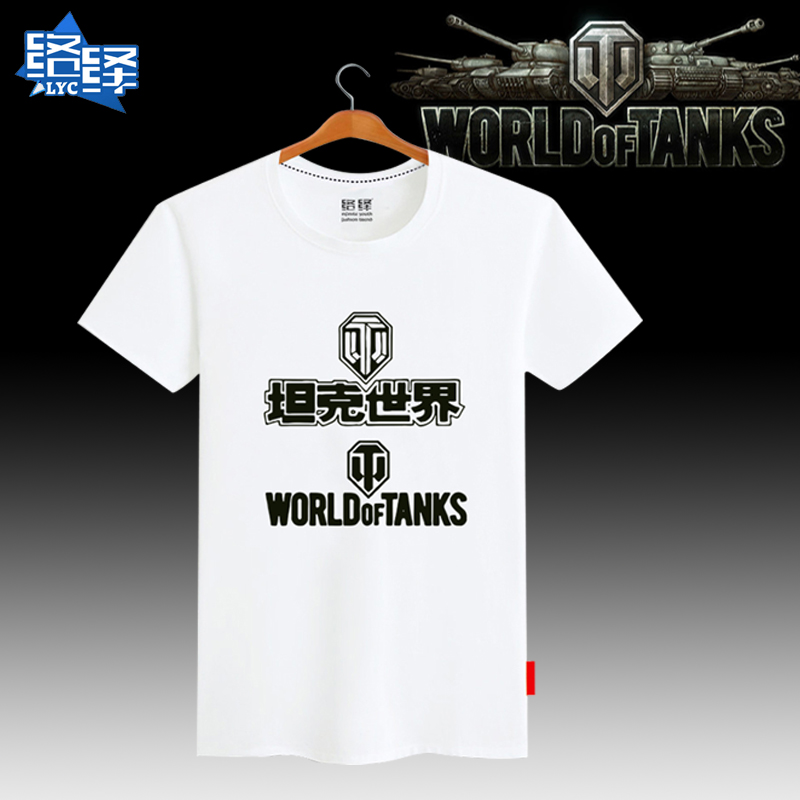 Внутриигровые ресурсы World of tanks Артикул 548979982935