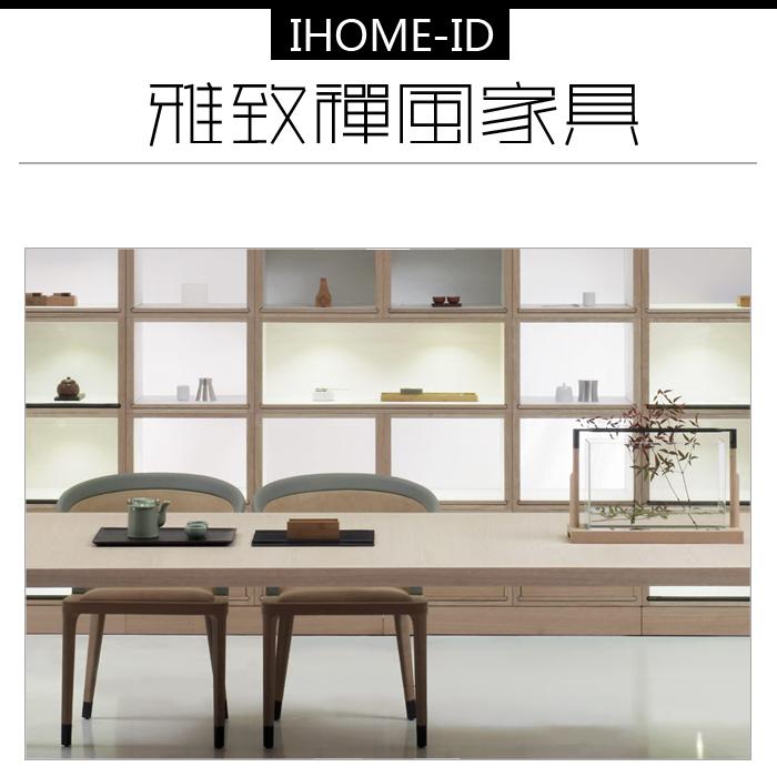 A 16モダンでエレガントな禅スタイルの新しい中国風のデザイン家具ソフトパッケージ素材