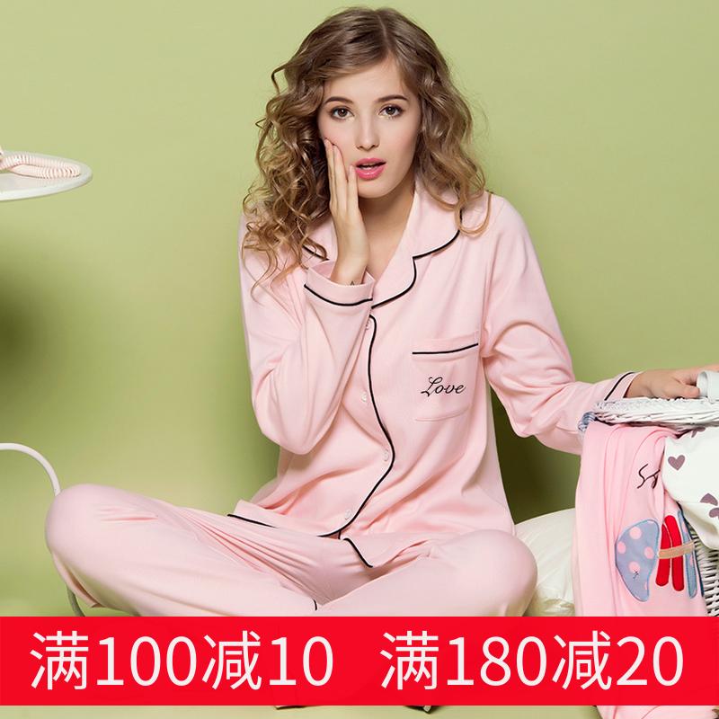 Весна помещение одежды лето хлопок грудное вскармливание пижама транспорт беременная женщина домой одежда настежь рубашка твердый подача молоко одежда