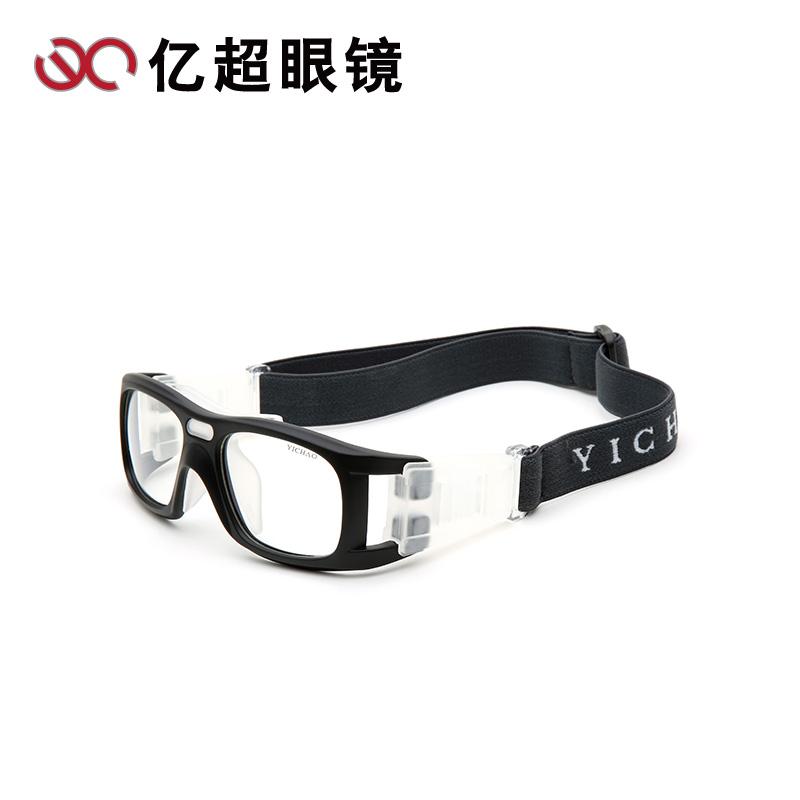 亿超新款专业篮球眼睛镜 户外运动镜可配近视有度数护目镜SP0866