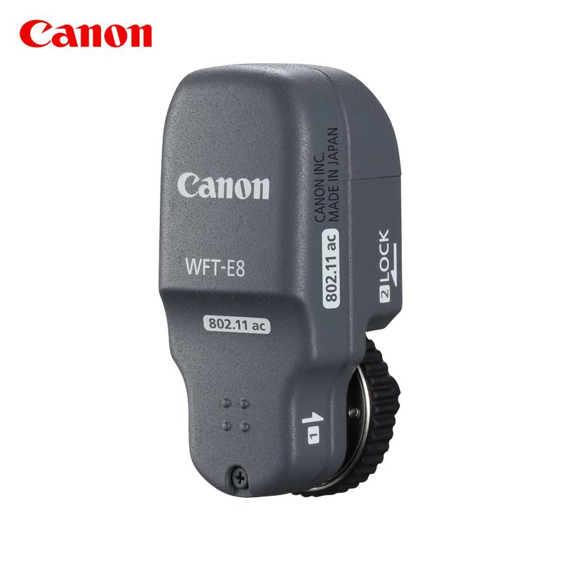 [Canon/佳能 ] без [线文件传输器 WFT-E8C]