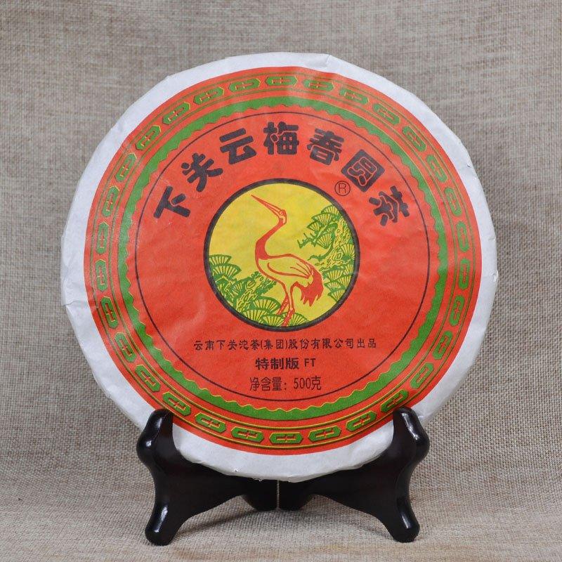 下关 2014年 云梅春 圆茶 FT特制版 普洱茶生茶500克/饼
