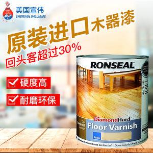 宣伟朗秀 原装进口水性木器漆清漆家具翻新 耐磨地板漆硬质实木漆