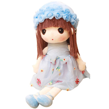 Plush toys, lovely children, flowers, fairies, children's Day gifts, girls, princesses, and sleeping.