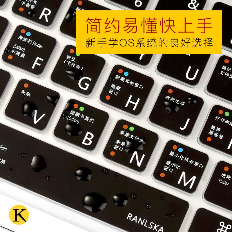 Яблоко компьютер 12 дюймовый macbook Air13 11 клавиатура Mac защитной пленки pro15 ноутбук сокращенный связь