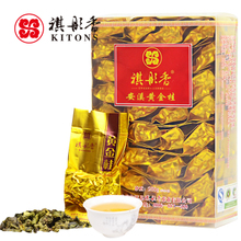 Qi tong sweet tea Golden marble through day sweet Anxi golden marble 2015 fresh tea Qing scent authentic oolong tea