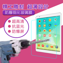 Taipower X98 AIR toughened membrane X98 AIRII sticker X98 protective film Teclast glass membrane is 9.7 inches