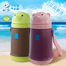 Small white bear children kettle with straw kindergarten learn to drink a cup of leakproof portable straps pupil drink cup in the summer